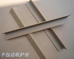 防水纸护角